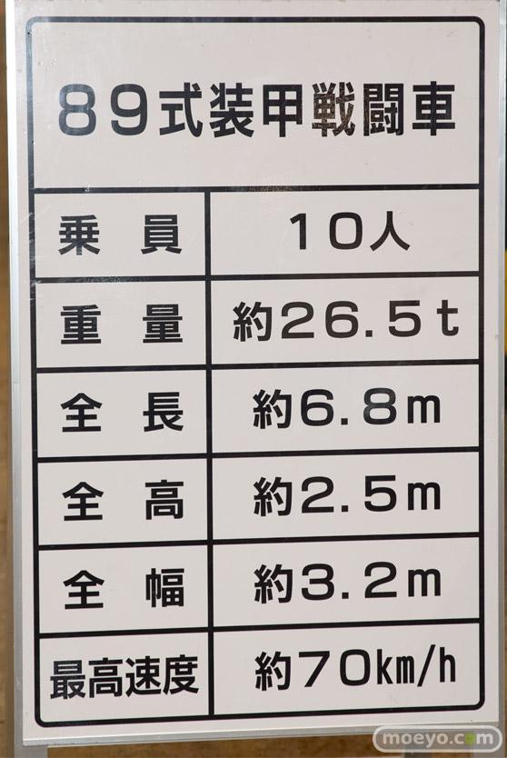 ニコニコ超会議2017会場の様子32