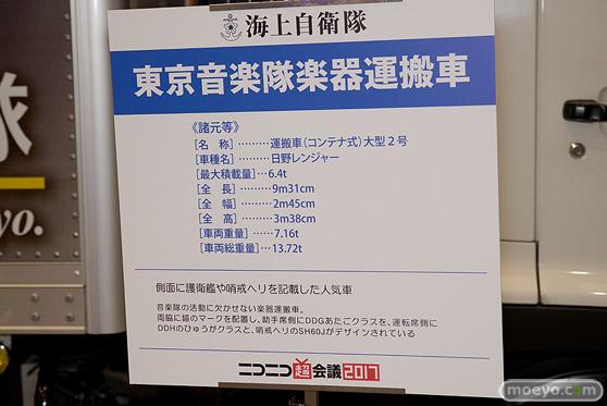 ニコニコ超会議2017会場の様子34