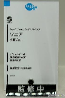 フリーイングのシャイニング・ビーチヒロインズ ソニア 水着Ver.の新作フィギュア原型画像09