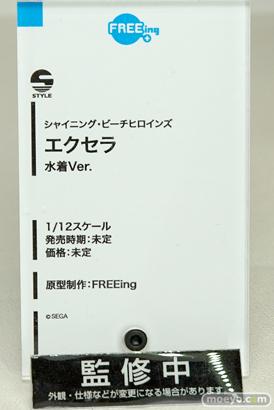 フリーイングのシャイニング・ビーチヒロインズ エクセラ 水着Ver.の新作フィギュア原型画像09