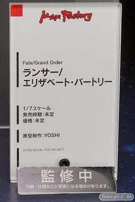 マックスファクトリーのFate/Grand Order ランサー/エリザベート・バートリーの新作フィギュア原型画像11