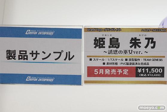 グランドトイズのハイスクールD×D BorN 姫島朱乃 ~誘惑の巫女 ver.~の新作フィギュアPVCサンプル画像13
