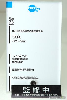 フリーイングのRe:ゼロから始める異世界生活 ラム/レム バニーVer.の新作フィギュア原型画像11
