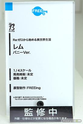フリーイングのRe:ゼロから始める異世界生活 ラム/レム バニーVer.の新作フィギュア原型画像20
