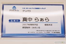 アクアマリンのプリパラ 真中らぁらの新作フィギュア原型画像09