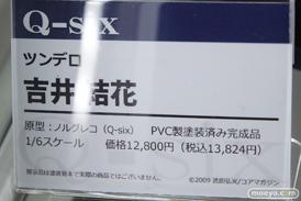 秋葉原の新作フィギュア彩色サンプル展示の様子あみあみ秋葉原店13