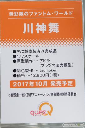 秋葉原の新作フィギュア彩色サンプル展示の様子あみあみ秋葉原店25