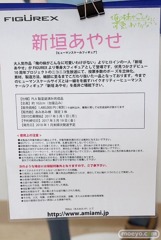 秋葉原の新作フィギュア彩色サンプル展示の様子あみあみ秋葉原店41