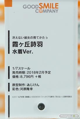 秋葉原の新作フィギュア彩色サンプル展示の様子 コトブキヤ秋葉原館 ボークスホビー天国15