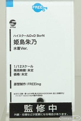 フリーイングのハイスクールD×D BorN 姫島朱乃の新作フィギュア原型画像09