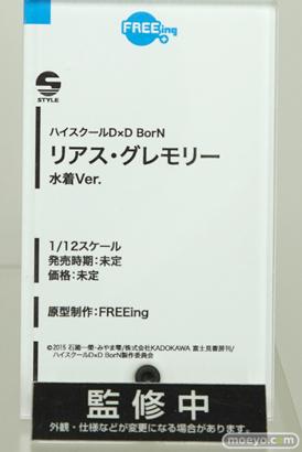 フリーイングのハイスクールD×D BorN リアス・グレモリー 水着Ver.の新作フィギュア原型画像10