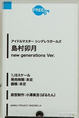 フリーイングのアイドルマスター シンデレラガールズ 島村卯月 new generations Ver.の新作フィギュア彩色サンプル画像08