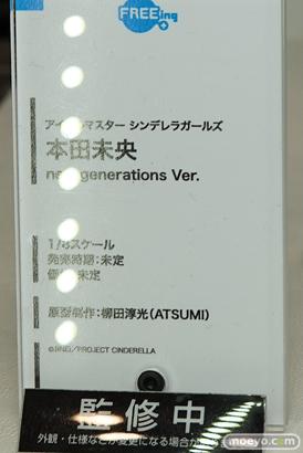 フリーイングのアイドルマスター シンデレラガールズ 本田未央 new generations Ver.の新作フィギュア彩色サンプル画像09