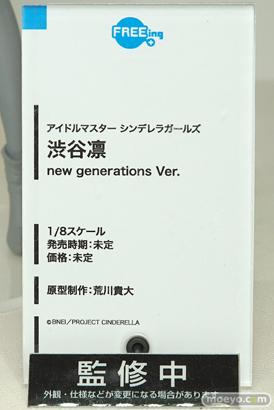 フリーイングのアイドルマスター シンデレラガールズ 渋谷凛 new generations Ver.の新作フィギュア彩色サンプル画像09