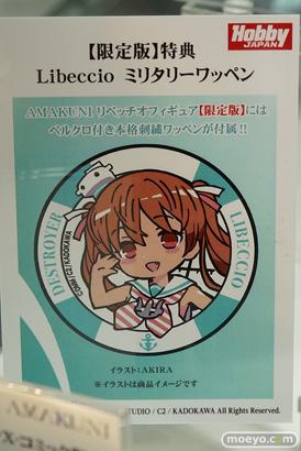 ホビージャパンの艦隊これくしょん -艦これ- Libeccioの新作フィギュア彩色サンプル展示画像13