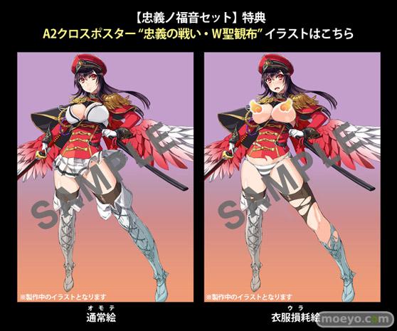ホビージャパンの七つの美徳 ミカエル~忠義の像の新作フィギュア彩色サンプル画像09