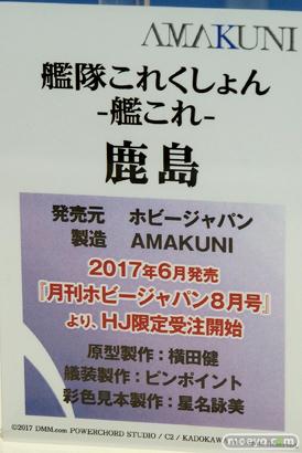 メガホビEXPO 2017 Spring ホビージャパンブースの新作フィギュア展示の様子08