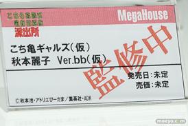メガハウスのこち亀ギャルズ(仮) 秋本麗子 Ver.bb(仮)の監修中原型画像11