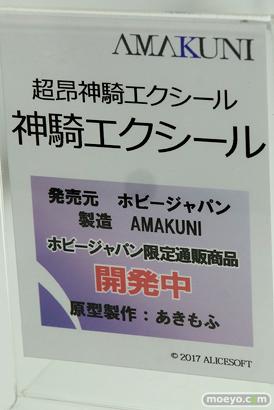ホビージャパンの超昂神騎エクシール 神騎エクシールの新作フィギュア原型画像10