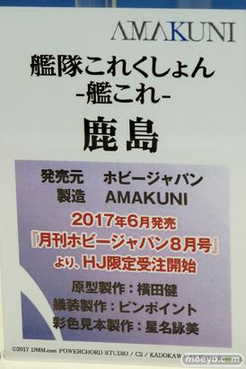 ホビージャパンの艦隊これくしょん-艦これ- 鹿島の新作フィギュア彩色サンプル画像11