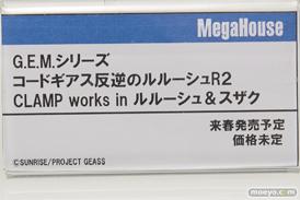 メガハウスのG.E.M.シリーズ コードギアス反逆のルルーシュR2 CLAMP works in ルルーシュ&スザクの新作フィギュア原型画像08