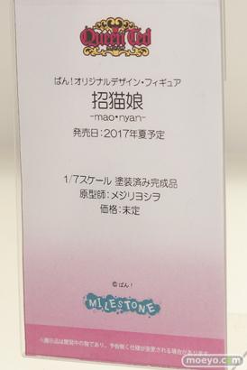 クイーンテッドのばん!オリジナルデザイン・フィギュア 招猫娘 -mao・nyan-の新作フィギュア原型画像09