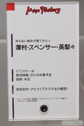 冴えない主人公(TAKI)の育てかた♭ 会場で展示されているフィギュアの様子03