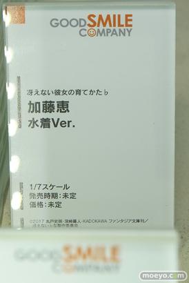 冴えない主人公(TAKI)の育てかた♭ 会場で展示されているフィギュアの様子10