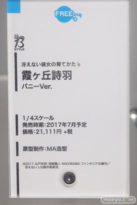 冴えない主人公(TAKI)の育てかた♭ 会場で展示されているフィギュアの様子21