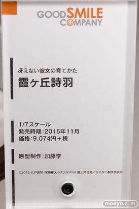 冴えない主人公(TAKI)の育てかた♭ 会場で展示されているフィギュアの様子23