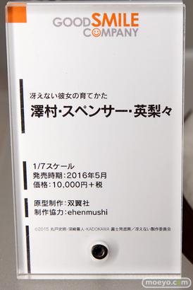 冴えない主人公(TAKI)の育てかた♭ 会場で展示されているフィギュアの様子26