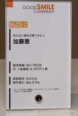 冴えない主人公(TAKI)の育てかた♭ 会場で展示されているフィギュアの様子39