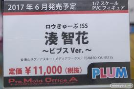 秋葉原新作フィギュア展示の様子06