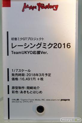 秋葉原新作フィギュア展示の様子08