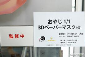 秋葉原新作フィギュア展示の様子17