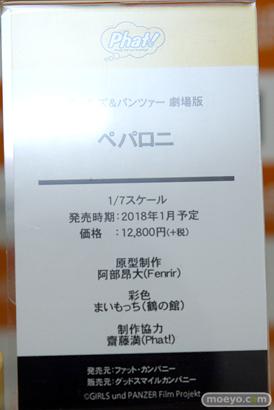秋葉原新作フィギュア展示の様子34