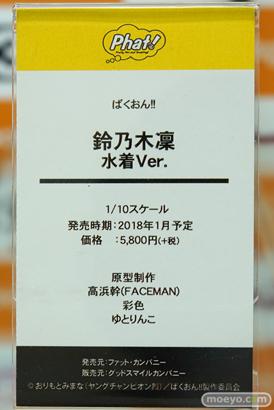 秋葉原の新作フィギュア展示の様子11