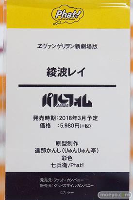 秋葉原での新作フィギュアサンプル展示の様子09