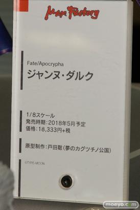 2017夏ホビーメーカー合同商品展示会で初展示だった新作フィギュアレポート画像09