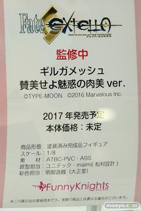 ワンダーフェスティバル2017[夏]のアオシマブースの新作フィギュア画像27