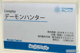 ワンダーフェスティバル2017[夏]のマイルストン/エンブレイスジャパンブースの新作フィギュア画像 36