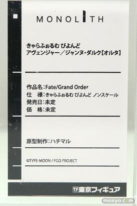 ワンダーフェスティバル2017[夏]の東京フィギュアブースの新作フィギュア画像08