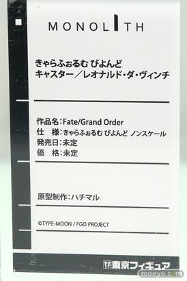 ワンダーフェスティバル2017[夏]の東京フィギュアブースの新作フィギュア画像12