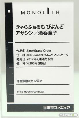 ワンダーフェスティバル2017[夏]の東京フィギュアブースの新作フィギュア画像15