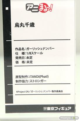 ワンダーフェスティバル2017[夏]の東京フィギュアブースの新作フィギュア画像17