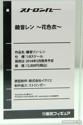 ワンダーフェスティバル2017[夏]の東京フィギュアブースの新作フィギュア画像32