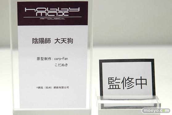 ワンダーフェスティバル2017[夏]の東京フィギュア ホビーマックスブースの新作フィギュア画像09