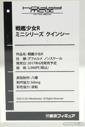 ワンダーフェスティバル2017[夏]の東京フィギュア ホビーマックスブースの新作フィギュア画像17