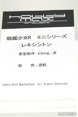 ワンダーフェスティバル2017[夏]の東京フィギュア ホビーマックスブースの新作フィギュア画像19