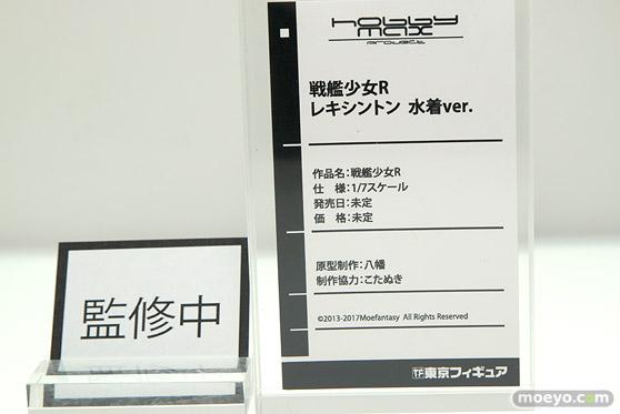 ワンダーフェスティバル2017[夏]の東京フィギュア ホビーマックスブースの新作フィギュア画像21